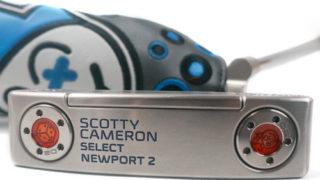 スコッティキャメロン ニューポート2 カスタムパター(ピンク/オレンジ) 口コミ 評判 価格 最安値
