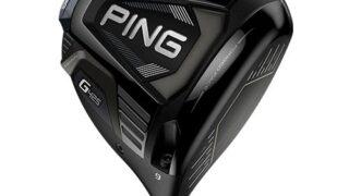 PING(ピン)G425MAXドライバー 最安値 口コミ 評判 価格